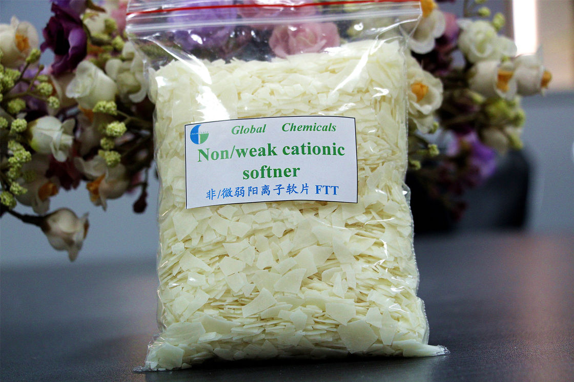 Nonionic / Weak Cationic Fabric Softener FTT With Good Hydrophilicity