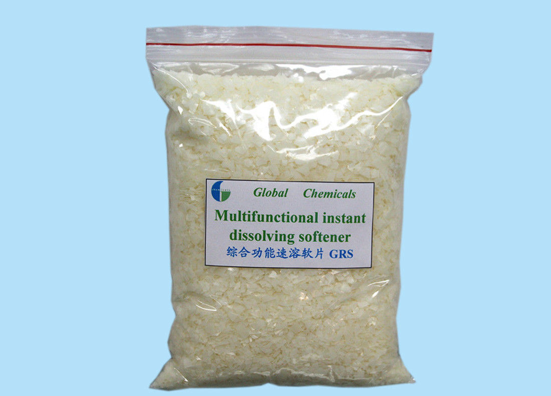 Textile Finishing Auxiliary  Cationic Softener Flakes Soulbio GRS Cold Water soluble