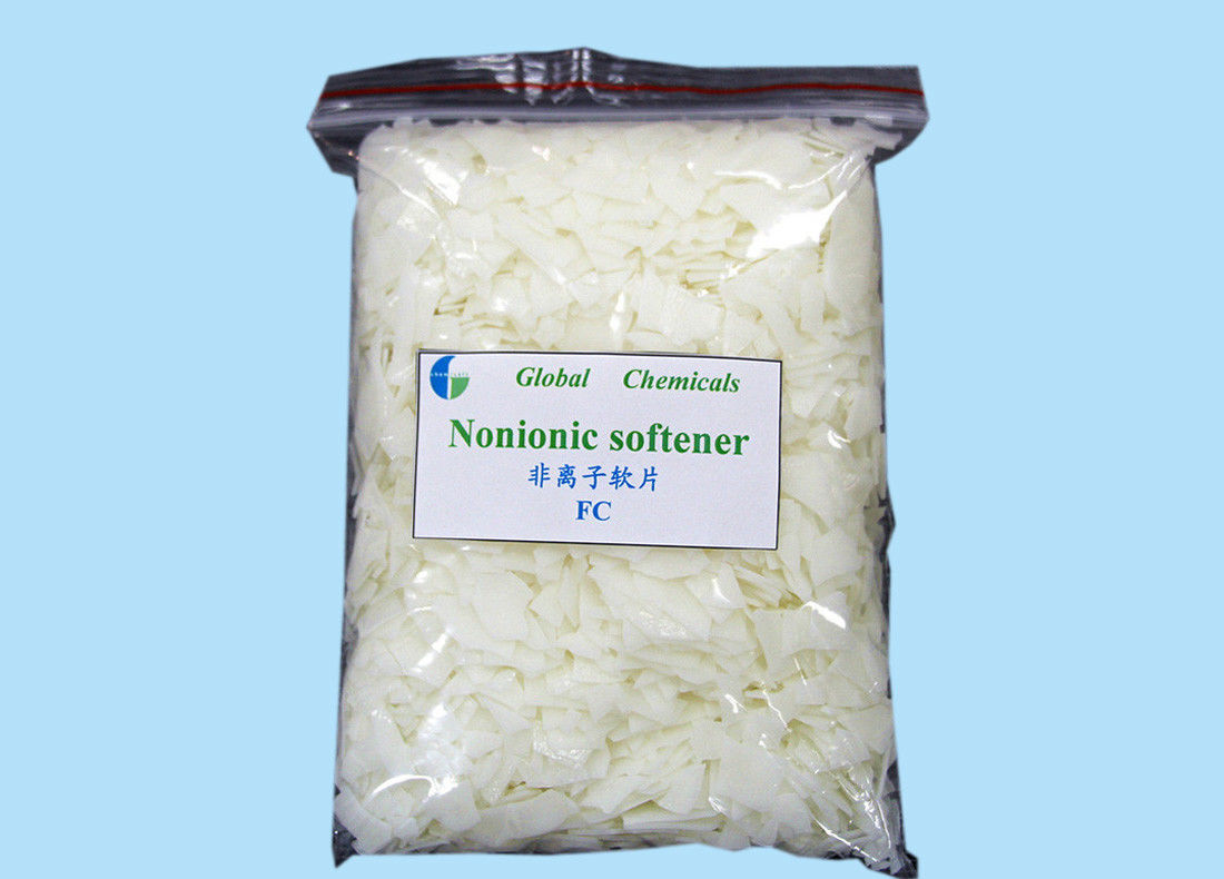 Nonionic Softener Flakes Hot Water Soluble Has Low Yellowing Properties