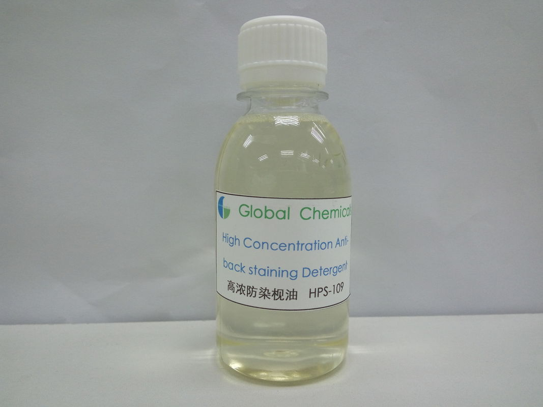 SGS Formaldehyde-free Fixing Agent Penetration Dispersion And Cleansing Anti - Back Staining Detergent