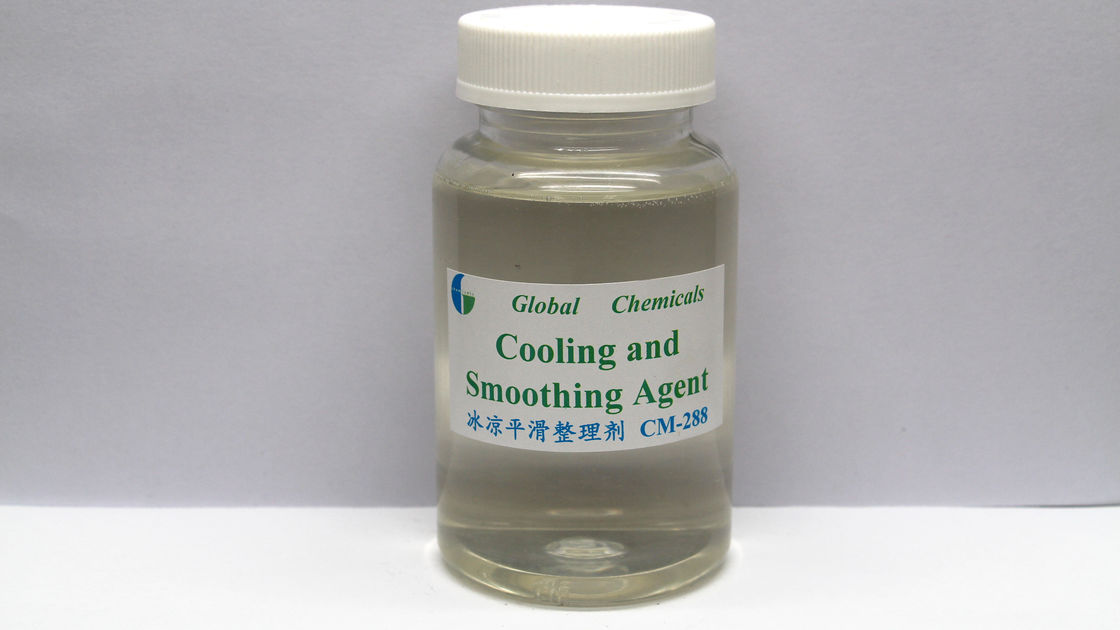 Pale Yellow Transparent Amino Silicone CM-288 Weak Cationic Cooling / Smoothing Agent