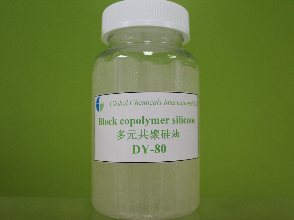 Block Copolymer Weak Cationic Amino Functional Silicone For Yam / Sweaters and Socks